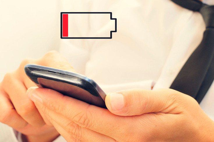 ¿Te pone de los nervios quedarte sin batería en el móvil?