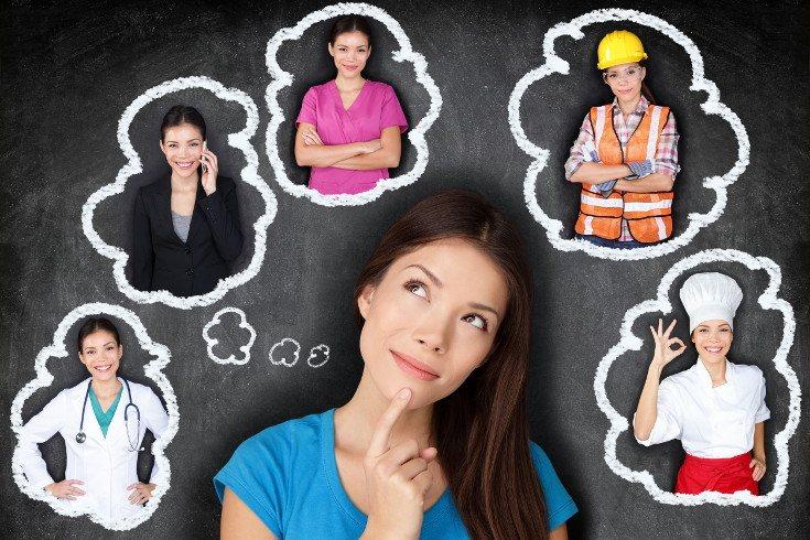 El mercado laboral es muy variable, por lo que nuestras carreras también