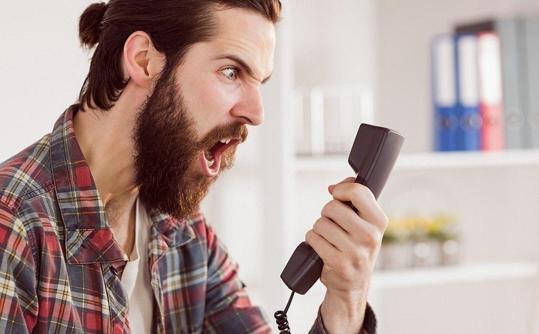 Objetivos para el control definitivo de la ira